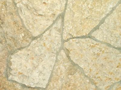 Камень Ершов