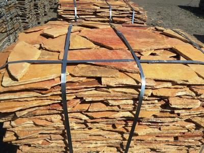 Купить природный камень Златолит золото оптом и в розницу с доставкой в Саратове
