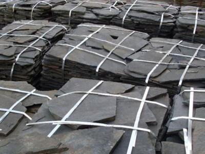 Природный камень Златолит черный