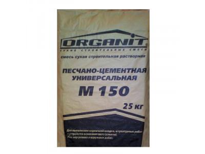Цементно-песчаная смесь Organit m-150